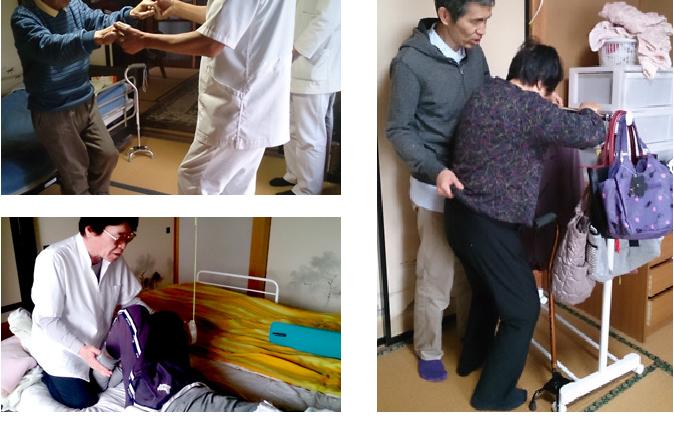 訪問リハビリマッサージさいたま訪問リハビリセンターが選ばれる7つの理由1