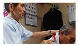 訪問リハビリマッサージさいたま訪問リハビリセンターが選ばれる7つの理由5