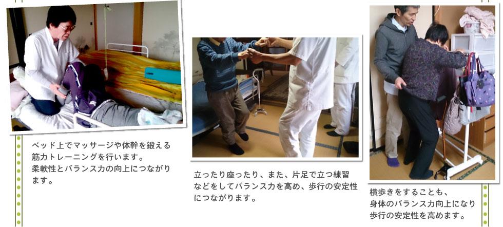 1.総合病院の元・リハビリスタッフなど、リハビリ経験が10年以上の施術者を多く揃えているからリハビリ経験10年~30年等のベテラン施術家が多数在籍しているのでマッサージだけではなくリハビリにもご対応できます。